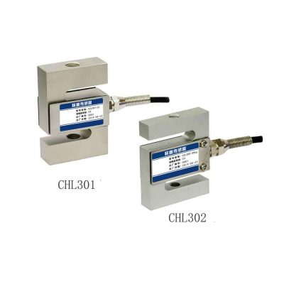 High accuracy compact S beam and S type load cell